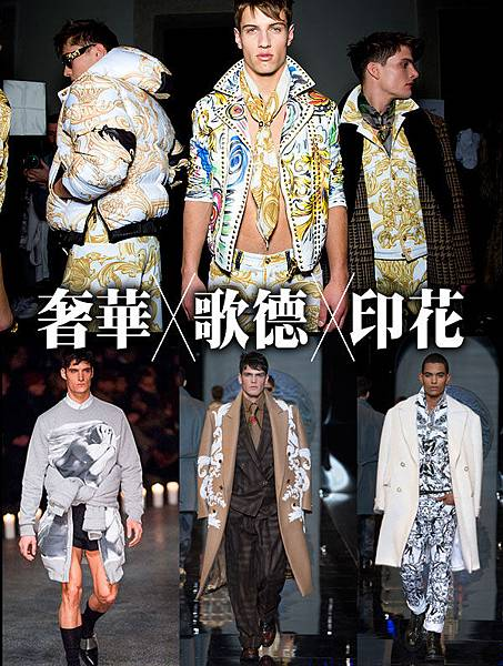 紀梵希_Givenchy_凡賽斯_Versace