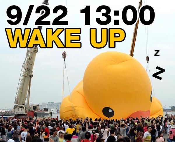 黃色小鴨_Rubber Duck