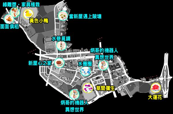 黃色小鴨_Rubber Duck_桃園地景藝術節_托爾劇團_天堂之環