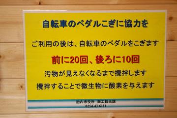 最不可思議_廁所_電腦九龍城_斑尾滑雪場_日本設計