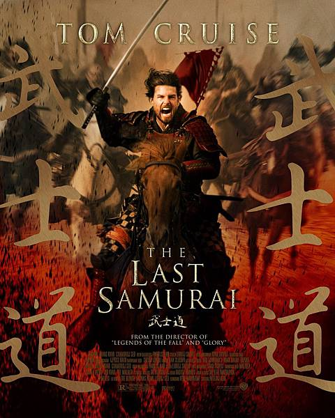 浪人47_47Ronin_末代武士_The Last Samurai