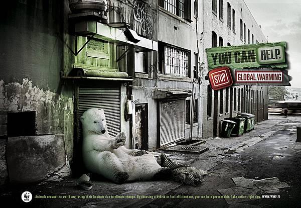 紙熊貓展_圓仔_紙台灣黑熊_黑糖_228連續假期_紙熊貓_台北市民廣場_中正紀念堂