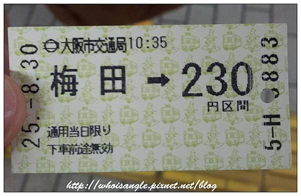 20130830_103648.jpg