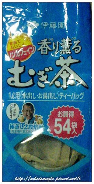 伊藤園麥茶.JPG