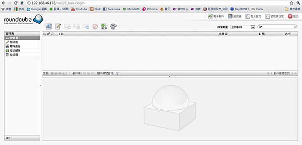 mail_server介面.jpg