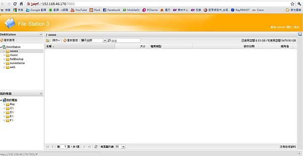 網路資料夾.jpg