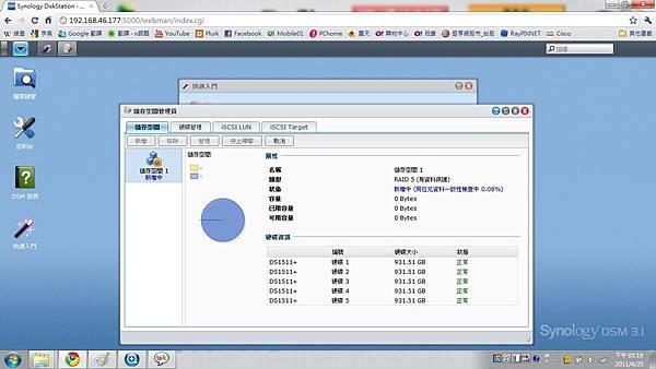 製作RAID5.jpg