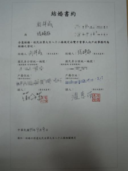 DSCN01291.jpg