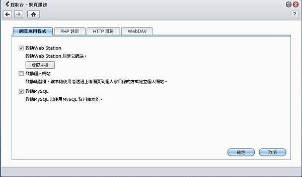 支援PHP_MySql資料庫.jpg