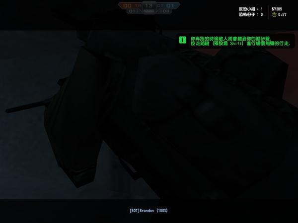 cs_assault0002.jpg