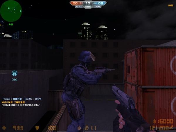 cs_assault0007.jpg