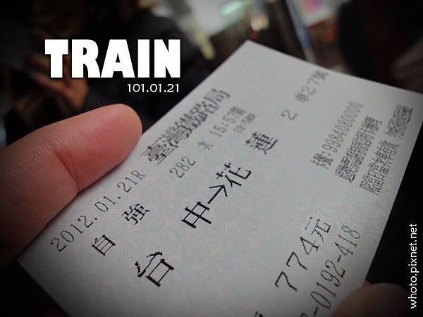 火車 太魯閣號