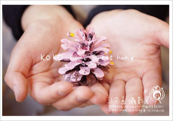 home明信片3o...jpg