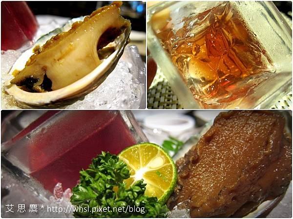刺身-紅酒鮑魚煮.jpg