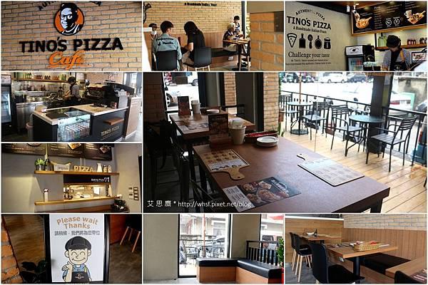 TINO'S PIZZA - 一樓環境.jpg