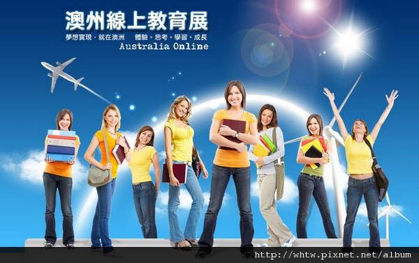 amet online expo image