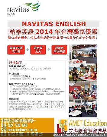 Navitas 2014 promo