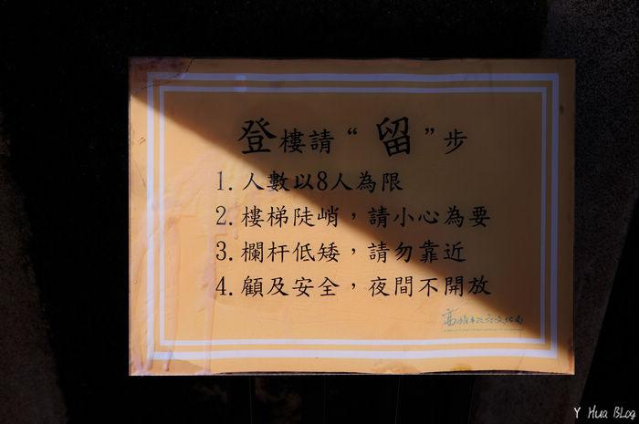 DSC_4459.jpg