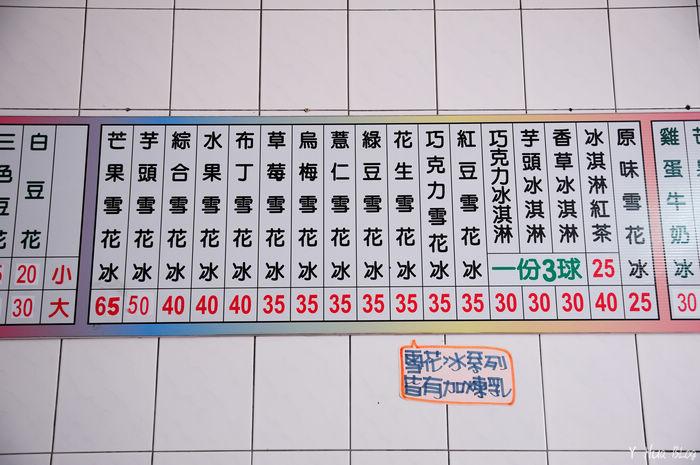 DSC_5073.jpg