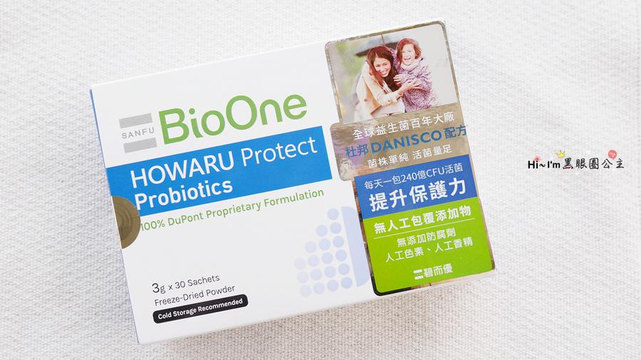 【保健】BioOne 碧而優 HOWARU Protect 保護機能益生菌,每天一包提升保護力!!❤ 黑眼圈公主 ❤