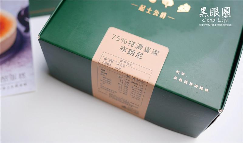 P1630540.jpg