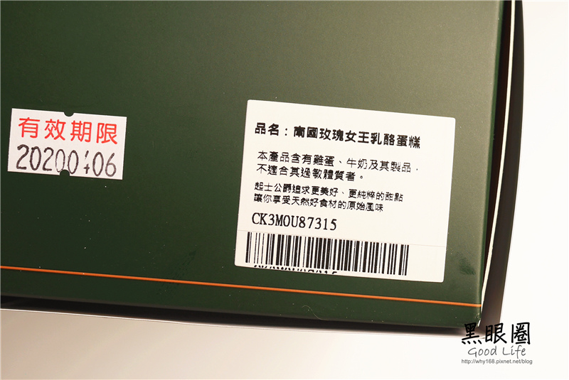 P1660119.jpg