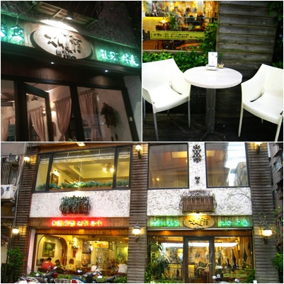 大使館咖啡專賣店2.jpg