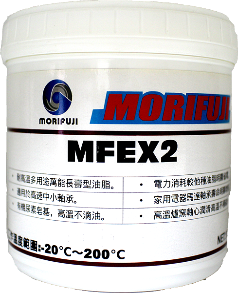 mfex2