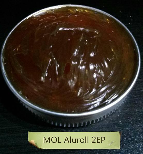 Aluroll2EP修.jpg