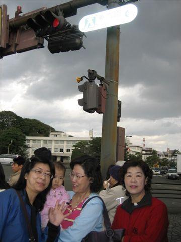 nagoya 405.jpg