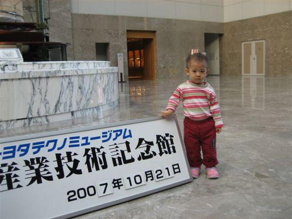 nagoya 746.jpg