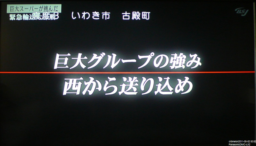 P1160872.JPG