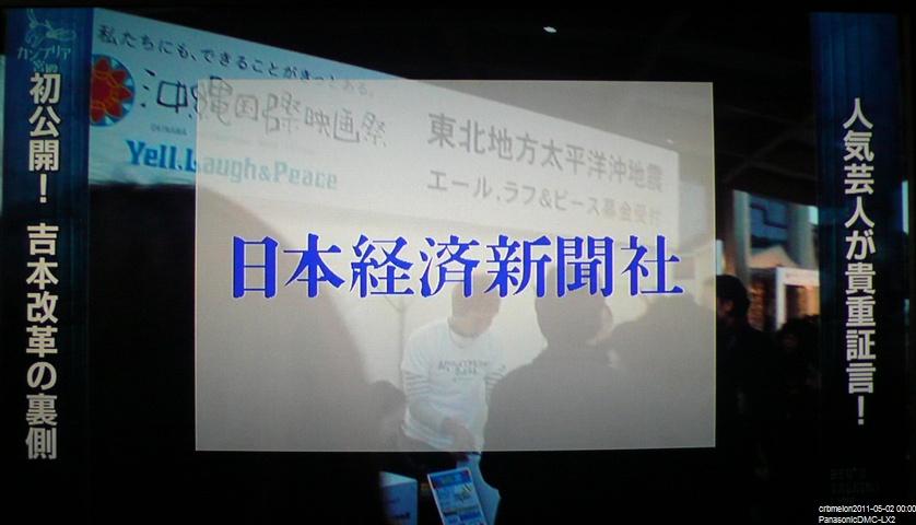 P1160930.JPG