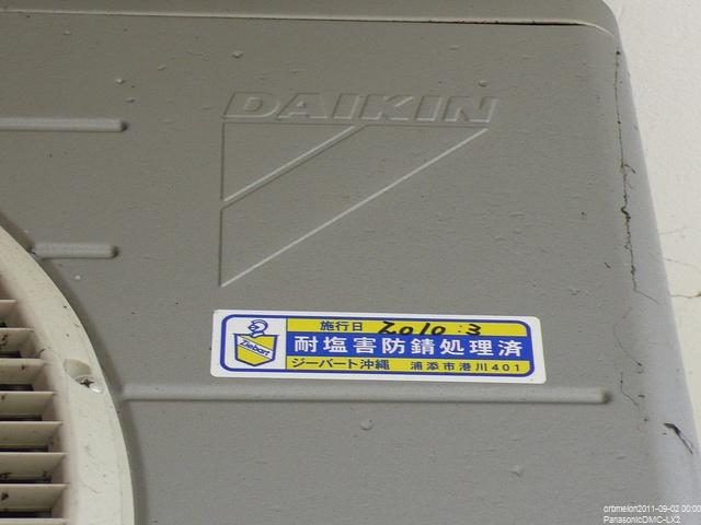 P1170248.JPG