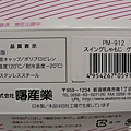 P1170998.JPG