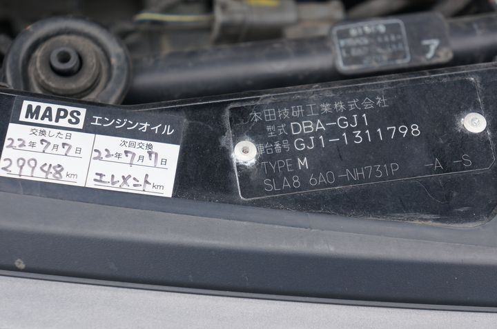DSC01840