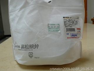 P1100671.JPG