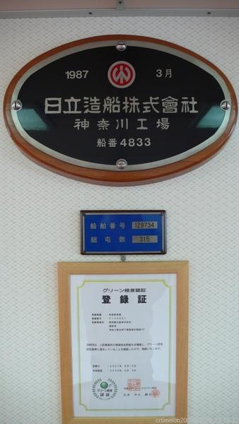 P1100097.JPG
