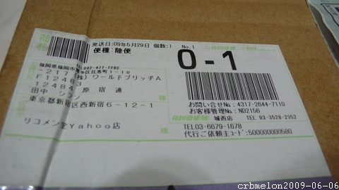 P1110040.JPG