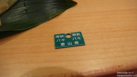 P1120255.JPG
