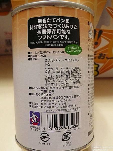 P1160817.JPG