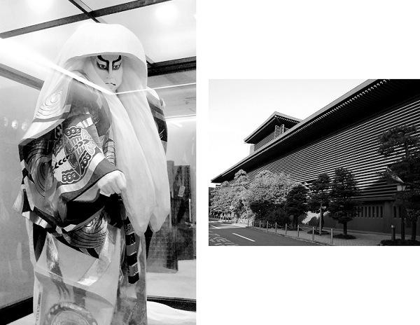 鏡獅子 BW.jp