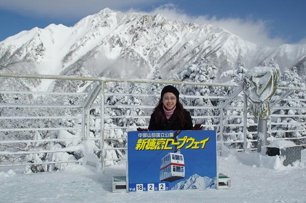 登山纜車第二段:到西穗高口 (共7分鐘 標高2156公尺)