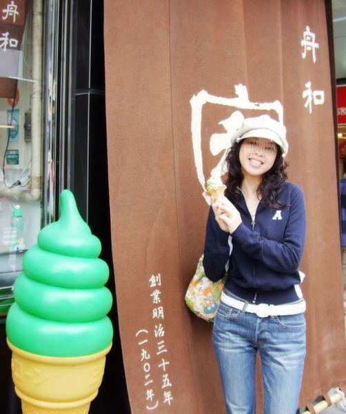 冰淇淋C.JP