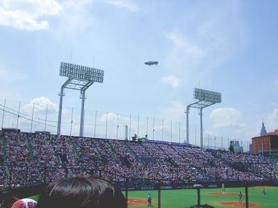 Z飛行船.jp