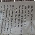 """此貸切溫泉設計 得過日本節目\\\\\\\""""電視冠軍\\\\\\\""""第一名"""