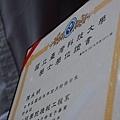 畢業_0003
