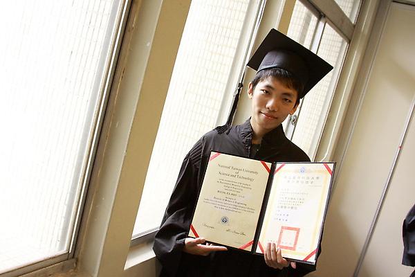 畢業_0032