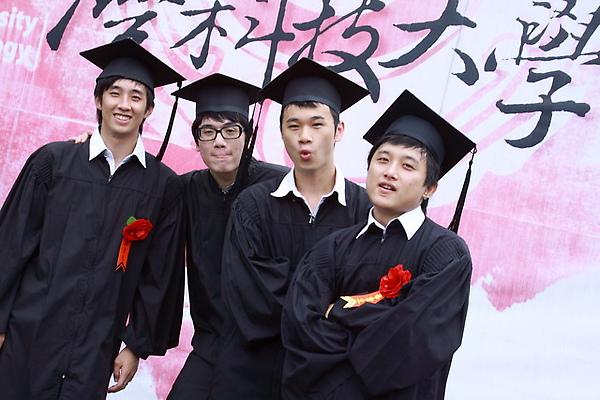 畢業_0114