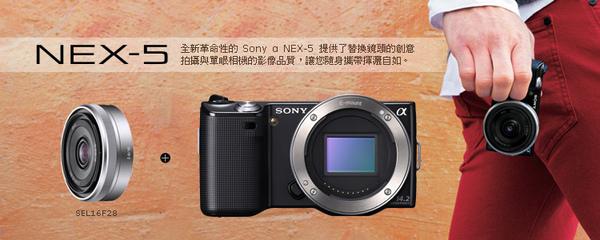 sony nex-5-title.jpg